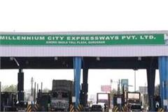companies wrote a letter to punjab government to run toll plaza