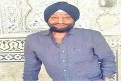rape victim statement against harbhajan singh in court