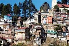 shimla-ranks-first-in-small-cities-dharamshala-gets-37th-place