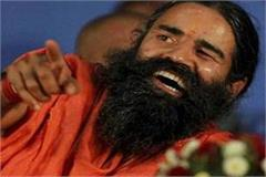 naturopathy has also cured incurable diseases come to patanjali