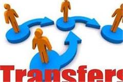 state government transfers 2 has