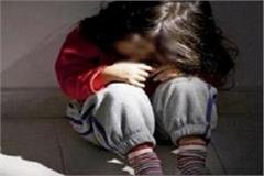 3 year girl raped by her maternal uncle