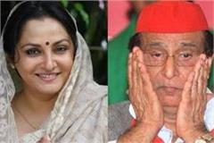 azam khan s troubles not ending jaya prada filed a charge sheet against sp mp