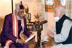 governor met from shanta kumar in palampur