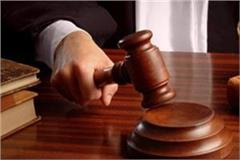 4 months imprisonment in electricity theft