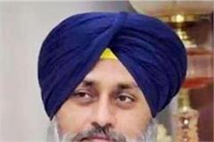 sukhbir badal shift mohali to gurugram hospital condition stable