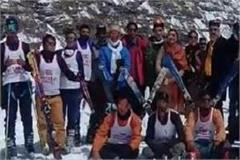 skiing competition organized on the occasion of 20th yeti festival
