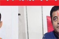 satpal satti tightens congress again