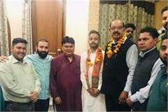 karthik gill becomes yuva morcha president of bjp mandal