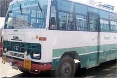 bharat bandh also affected in himachal 150 routes affected of hrtc