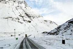 light snowfall in high peaks including rohtang
