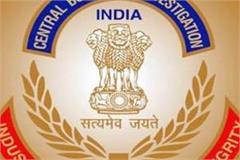 cbi raid in kangra in 555 crore fraud case