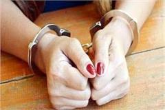 couple arrested with heroin