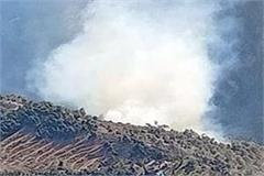 fire in chamba
