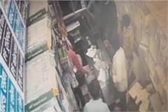miscreants got high looting of lakhs from shopkeeper cctv incident
