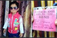 6 year old girl dies after falling under school bus broken on spot