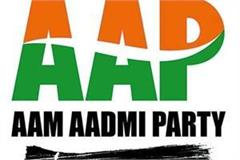 aap fielded candidates in dharamshala and solan mc elections