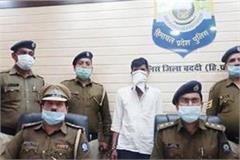 bbn wife murder husband arrested