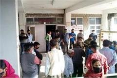 ruckus in ayurvedic hospital paprola on death of pregnant woman