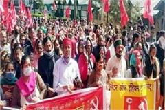 citu protest outside the assembly
