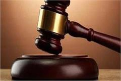 hc sentenced this person of mandi to imprisonment