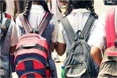 private schools also get  green signal  to call 50 staff