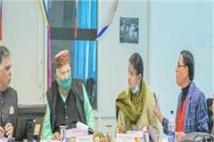 dharamshala kcc bank officer restoration no