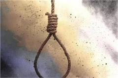 accused hangs noose in district jail