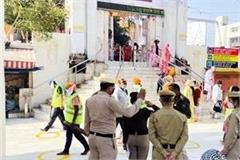 devotees returned from maidi fair without covid report