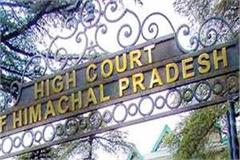 matter of protest of award in fourlane project reached in hc