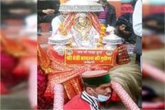 durga mata reached the shivratri festival after 99 years