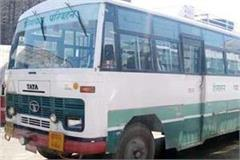 hrtc will get 359 new drivers in april