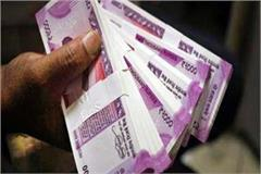 union home ministry released an amount of 83 lakh rupees to himachal