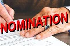 1734 contenders filed nominations for 244 posts