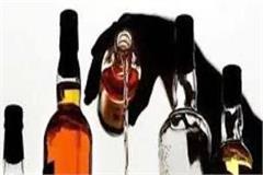 liquor fraud case