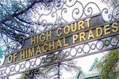 highcourt in shimla