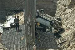 car fell into the pit of the bridge under construction
