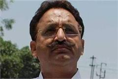 the court summoned mukhtar ansari on 12 april in the attack on the jailor