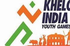 haryana will host khelo india youth games  2021