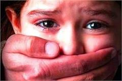 court sentenced to life imprisonment for step father who raped daughter