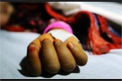 8 year old girl murdered in jhansi suspected of rape