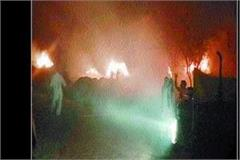 wheat grain fire shakes 11 villages 3 people scorched