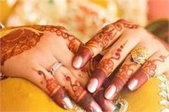 case filed 3 people including woman harassing married woman dowry