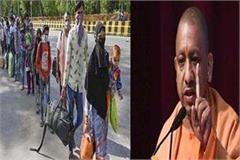 cm yogi s instructions  five quarantine centers to be built in lucknow