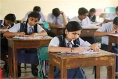 schools do not have enough teachers to do exam duty assessment work
