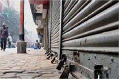 fear of derailment of business again shopkeepers face down