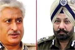 kotkapura firing case high court dismisses investigation report