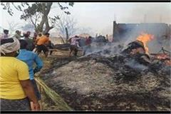 fire in azamgarh 70 houses destroyed two innocent dead