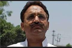 charges could not be framed against gangster mukhtar ansari and other accused