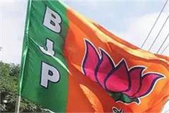 direct fight between bjp and tmc in 11 seat of south 24 pargana district